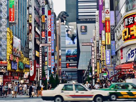 Die Sprachschule Genki, Tokio
